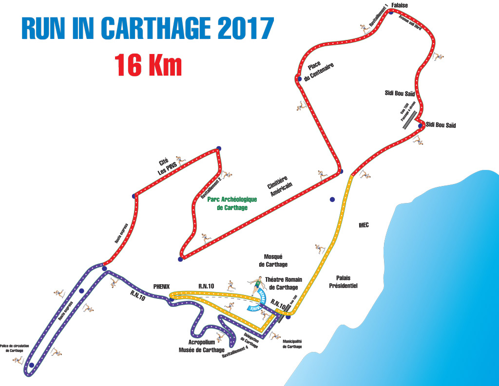 parcours run in carthage 2017